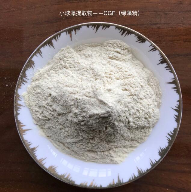 小球藻提取物CGF