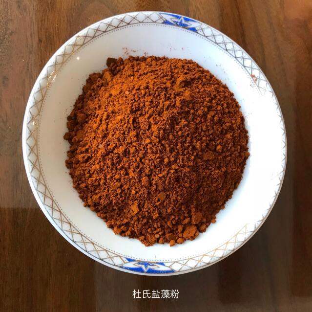 杜氏盐藻粉